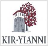 KIR-YIANNI